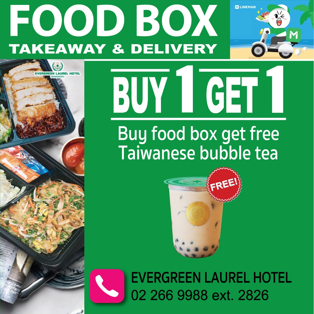 Foodbox, takeaway, delivery