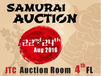 Samurai auction