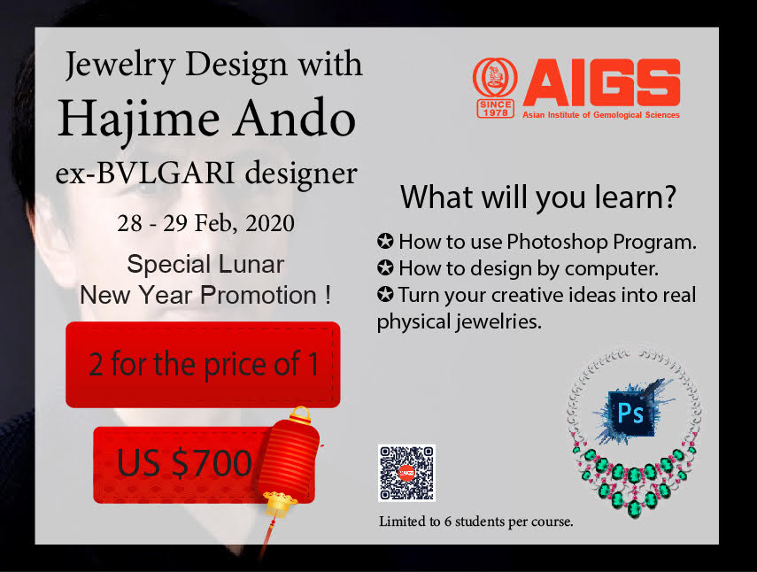 Jewelry Design, Course, Photoshop